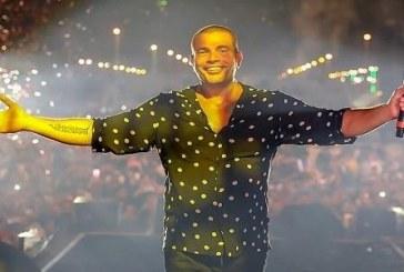 فيديو وصور.. عمرو دياب يحيي حفلاً غنائياً بالدمام ضمن حفلات موسم الشرقية