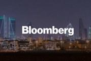 بلومبيرغ: تعديلات إدارية في شركة بن لادن