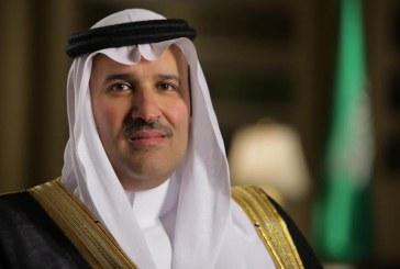 أمير المدينة يؤكد أهمية تطوير منطقة سيد الشهداء باستحداث مركز ثقافي عن غزوة أحد