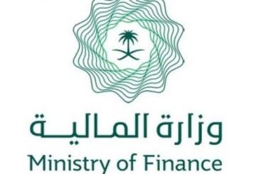 وزارة المالية تدعو الخريجين والخريجات للتقدم على شغل (66) وظيفة إدارية