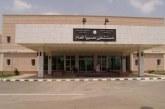 إصابة طبيب سعودي بجلطة عقب انتهائه من عملية جراحية لمريض بمستشفى صبيا