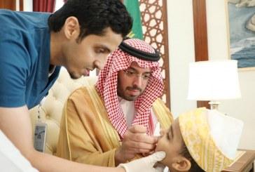 نيابة عن الأمير مشعل بن ماجد  .. الأمير سعود بن جلوي يدشن الحملة الوطنية المحدودة للتطعيم ضد شلل الأطفال بجدة