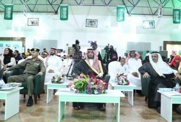 الامير سعود بن جلوي يفتتح فعاليات اليوم العالمي للإعاقة