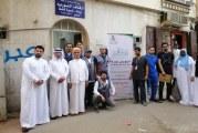 صحة البيئة بصحة جدة تطلق مبادرة الإصحاح البيئي بمنطقة جدة التاريخية