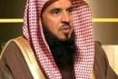 """الشيخ """"السبر"""" يوضح حكم وضع صورة الميت على برامج التواصل للدعاء له"""