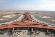 تسيير رحلات تجريبية للقطار الداخلي بمطار الملك عبدالعزيز الجديد