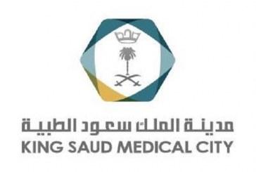 مدينة الملك سعود الطبية تعلق على ما جرى تداوله حول استقبالها حالات مرضية خطيرة بسبب الدخان الجديد