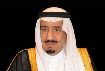 الملك يعتمد قرارات المجلس الصحي تضمنت تقارير تجاوز البصمة للمواطنين وضوابط ممارسة الطب النووي