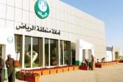 أمانة الرياض: نعمل مع جامعة الإمام على تنفيذ حلول تضمن سلامة الطلاب والطالبات على طريق عثمان
