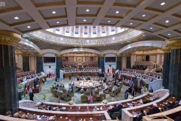 عقد قمة مجلس التعاون الخليجي في 10 ديسمبر بالعاصمة الرياض