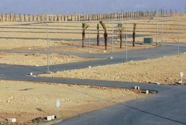 """""""الإسكان"""" تعلن إصدار رسوم الأراضي البيضاء للدورة الرابعة لمدينة الرياض"""