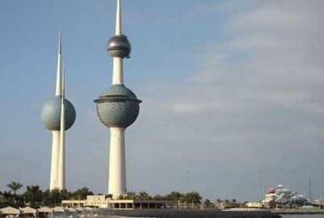 الكويت تعلق استخدام مواطنيها ومواطني دول الخليج للبطاقة المدنية في التنقل