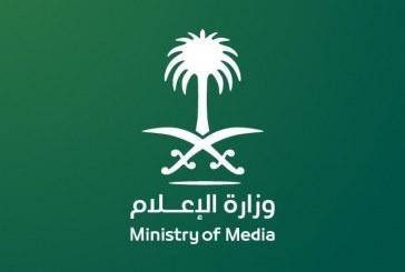 """""""الإعلام"""" تُحقق مع موظف بالوزارة ادّعى تعيينه مستشاراً للوزير"""