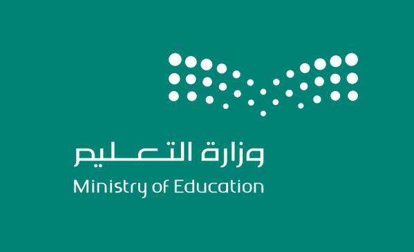 إجلاء الطلاب والمعلمين بالمدرسة السعودية في بكين والبعثة التعليمية في هونغ كونغ