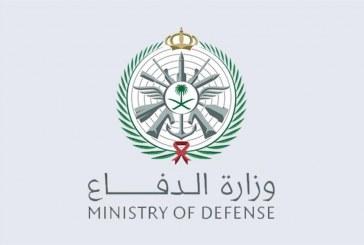 """""""الدفاع"""" تُعلن عن وظائف شاغرة على رتبة جندي بالقوات المسلحة"""