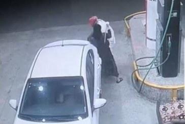 الرياض: الإطاحة بـ4 مواطنين ارتكبوا جرائم سطو على محلات ومحطات وقود في جدة