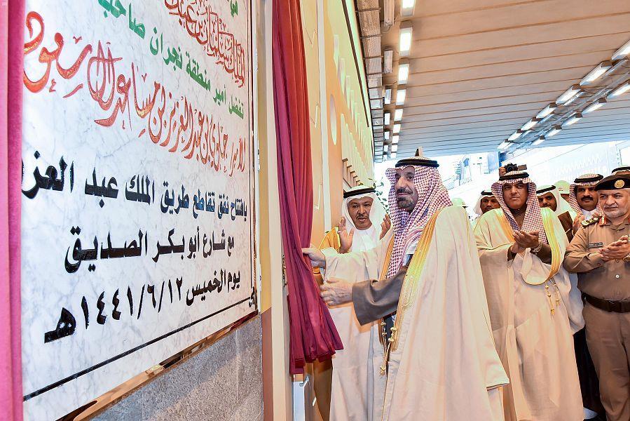 أمير نجران يفتتح نفق تقاطع طريق الملك عبدالعزيز مع شارع