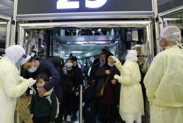 """""""الصحة"""": فحصنا 4650 مواطناً ومقيماً قادمِين من الصين ولم تسجل أي حالة لفيروس كورونا"""