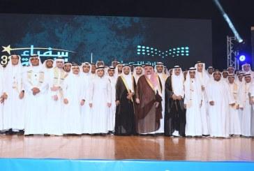 """بالصور .. سمو الأمير مشعل بن ماجد يرعى حفل تكريم الطلاب المتفوقين بتعليم جدة """"سفراء التفوق ٣٣"""""""