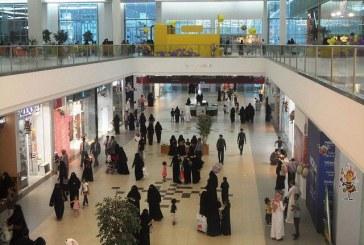 ضبط 222 مخالفاً للذوق العام في الرياض
