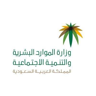 إيداع ملياري ريال معاشات ضمانية وبدل غلاء معيشة للمستفيدين من الضمان لشهر رجب