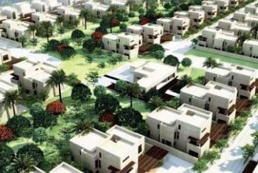 """مفهوم عصري للسكن يقوده برنامج """"سكني"""" في الرياض وجدة والدمام"""