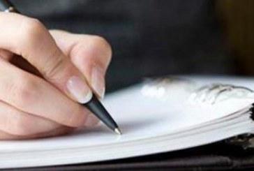 نجاحات تمريض جامعة الملك عبدالعزيز