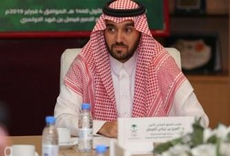 """""""الفيصل"""" يعلن أكبر حدث رياضي بالمملكة في مؤتمر صحفي بعد غد الثلاثاء"""