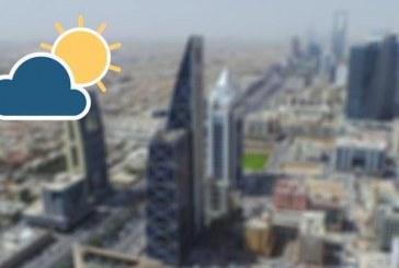 توقعات الطقس في المملكة ليوم غدٍ الخميس