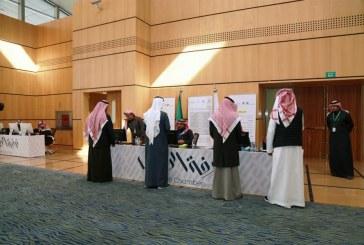 """انطلاق انتخابات مجلس إدارة """"غرفة الرياض"""" بـ57 مرشحاً ومرشحة"""