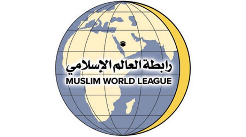 """""""رابطة العالم الإسلامي"""" ترحب بالإجراءات المؤقتة لحماية المعتمرين والزوار من فيروس كورونا"""