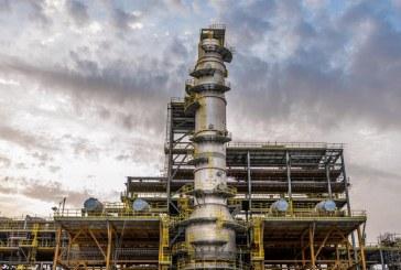 أرامكو: معمل الفاضلي يرفع مستوى إمدادات المملكة الإنتاجية من الغاز إلى 12.2 مليار قدم