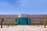 جامعة حائل تأسف لتأخر مكافآت طلاب الامتياز وتعد بمحاسبة المقصرين