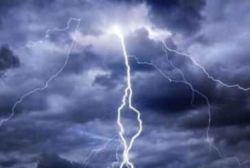 """""""الأرصاد"""": تقلبات جوية على 9 مناطق بالمملكة بدءاً من السبت"""