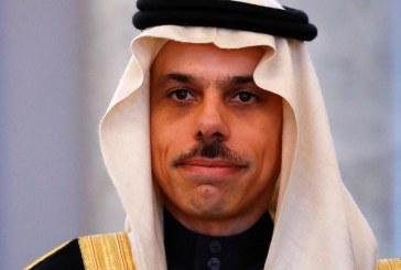 وزير الخارجية: سياسة المملكة ثابتة تجاه القضية الفلسطينية