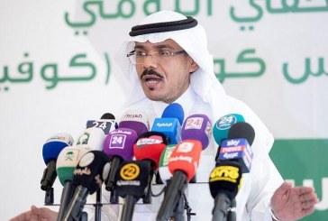 """""""الصحة"""" تعلن تسجيل 119 إصابة جديدة بفيروس """"كورونا"""" معظمها في مكة والرياض"""