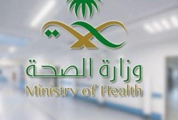 """""""الصحة"""": عدد الإصابات المؤكدة حتى الآن 171 حالة.. 104 منهم سعوديون"""
