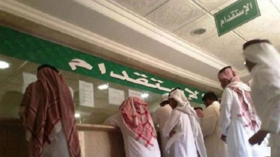 تدوير العمالة إحدى وسائل شركات الاستقدام الخليجية لمواجهة