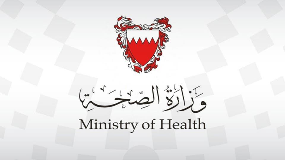 البحرين: خروج 31 حالة من الحجر الصحي الاحترازي والإجمالي يصل لـ245 شخصاً