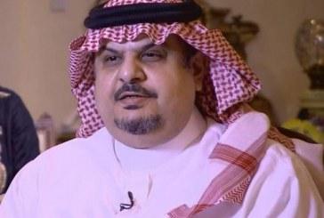 الأمير عبدالرحمن بن مساعد يروي تجربة مع كورونا وابنته العائدة من الخارج