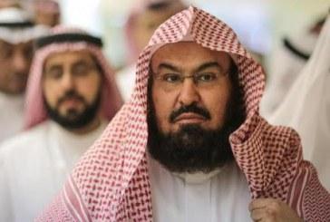 """""""السديس"""" يرفع الاحترازات في المسجد الحرام ويدعو لعدم التزاحم غداً الجمعة والأخذ برخصة الصلاة في البيوت"""
