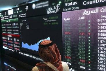 تراجع جماعي لمؤشرات الأسهم في السعودية ودول الخليج وبورصة الكويت توقف التداول