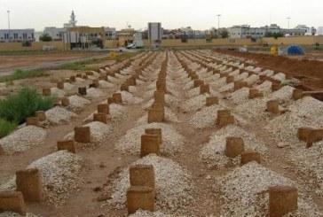 الكويت: اقتصار دخول المقابر على أقارب المتوفى فقط