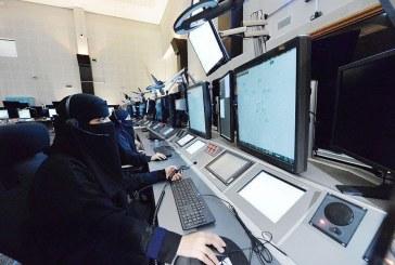 26 فتاة سعودية يعملن في إدارة الحركة الجوية بمطارات المملكة