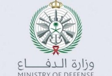"""""""الدفاع"""" تعلن توفر عدد من الوظائف الفنية على بند التشغيل والصيانة بالقوات المسلحة"""
