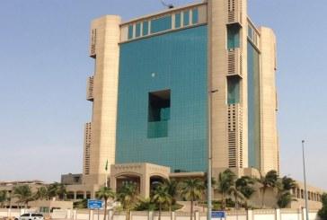 أمانة جدة تغلق 497 منشأة مخالفة لتعليمات الإغلاق المؤقت