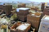 قرية سعودية أصابها وباء قاتل فرض عليها العزل قبل 71 عاماً.. تعرّف على القصة