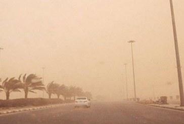 """""""الإنذار المبكر"""": رياح مثيرة للغبار وأمطار رعدية على أجزاء بمنطقة الرياض"""