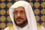 وزير الشؤون الإسلامية: فاتورة كهرباء الوزارة تستنزف ربع الميزانية وعلى المواطنين وأئمة المساجد التعاون لخفضها