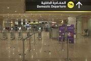 شاهد.. استعدادات مطار الملك فهد الدولي لاستئناف الرحلات الداخلية